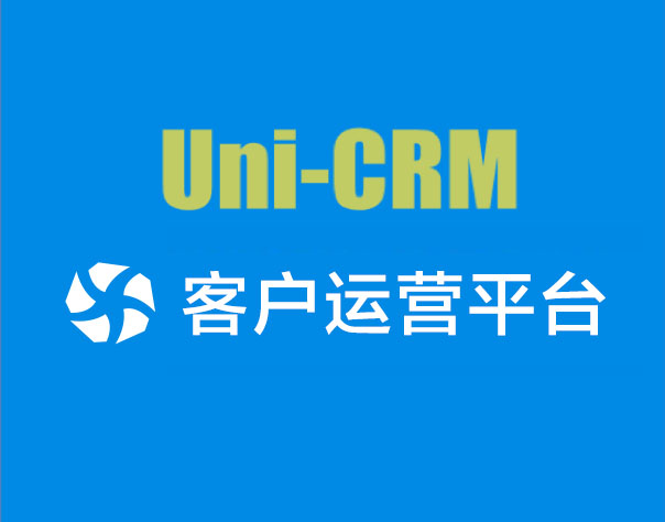 Uni-CRM development partner