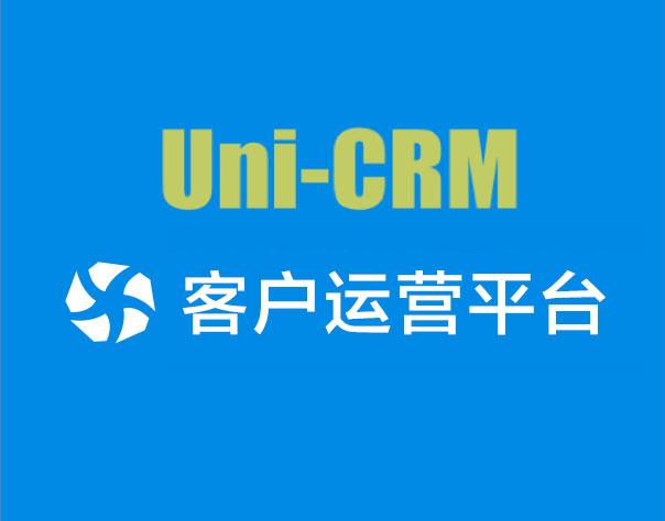 Uni-CRM development partner