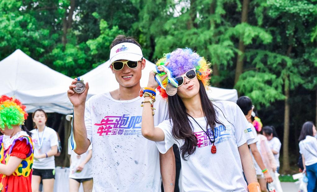 Join Baozun